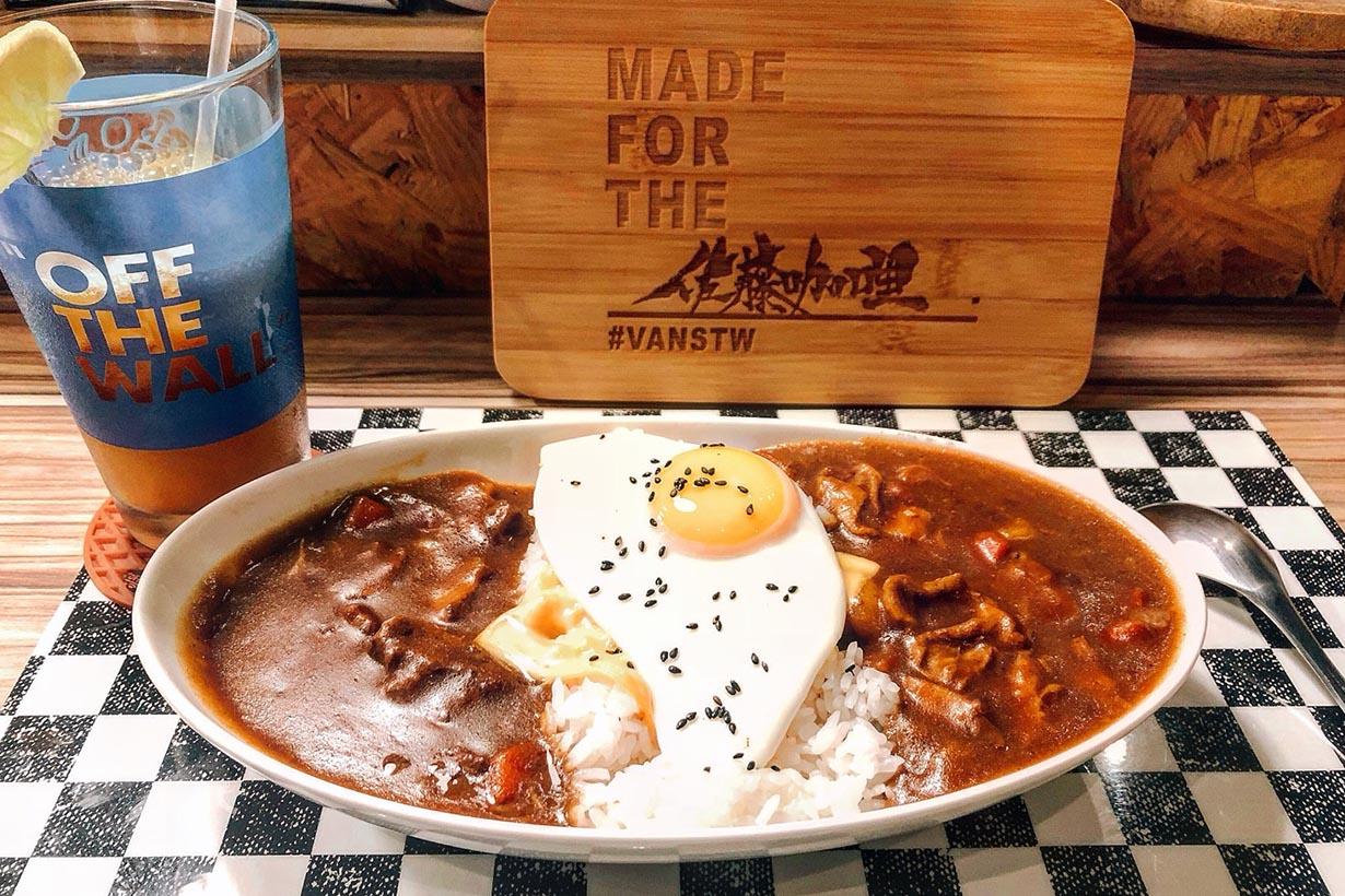 POPSPOTS in Taiwan 全台北的潮人都在這打卡 佐藤日式咖哩飯