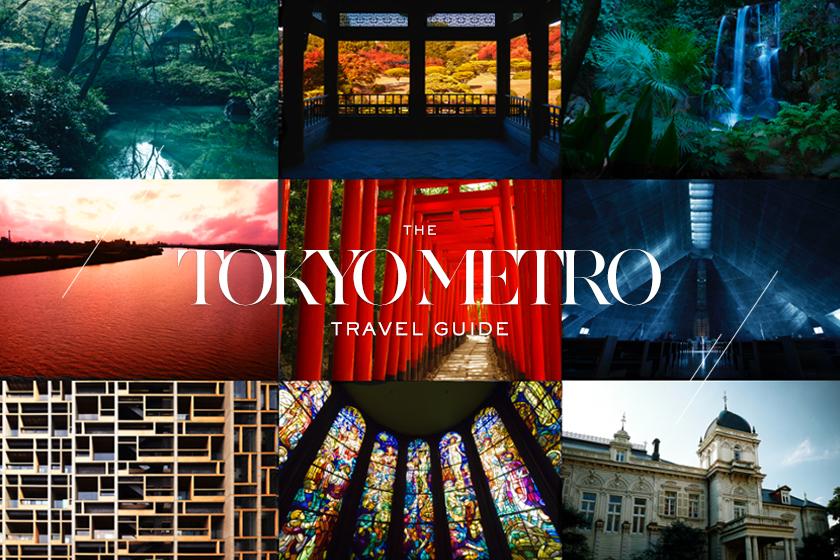 慶祝 90 週年 Tokyo Metro 讓你以史上最低價錢遊走東京九大絕景