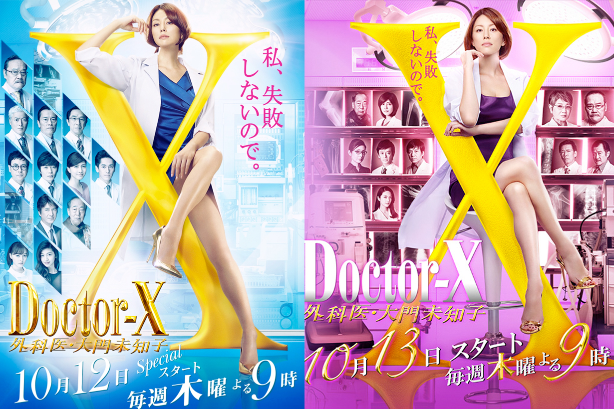 日本人最愛日劇原來是這 10 部 2017 年滿意度排行榜大公開