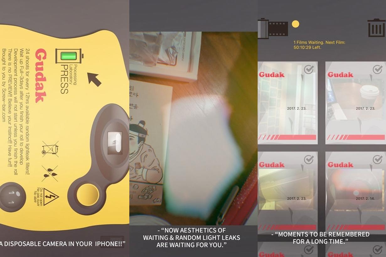 彷彿走進時光隧道 這 3 款菲林相機濾鏡 App 逼真又好玩