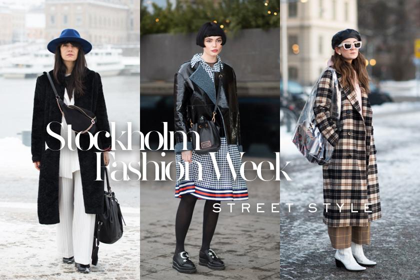 2018 秋冬斯德哥爾摩時裝周 Stockholm Fashion Week 北歐時尚達人街拍