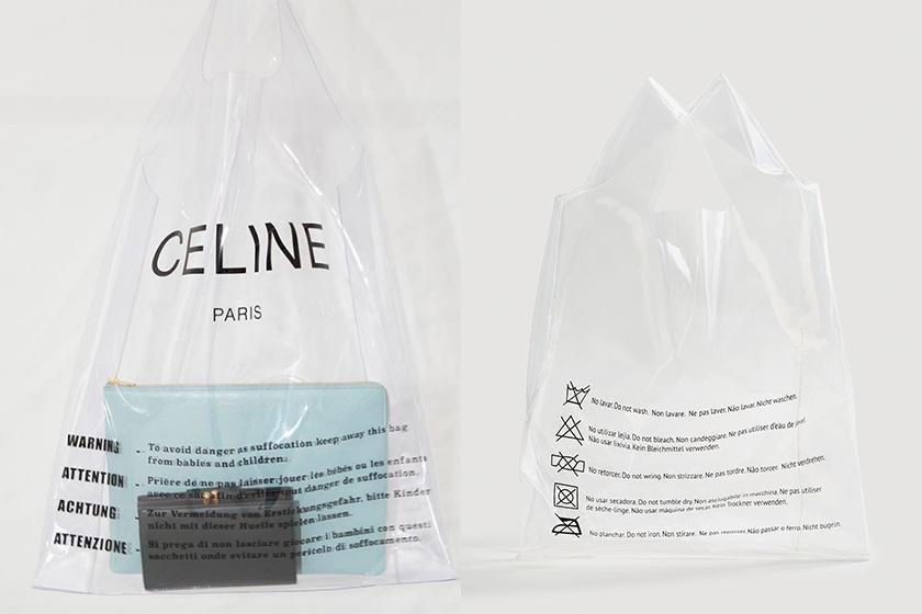 嫌 Céline 的透明膠袋 Mango 平價版 抄襲事件