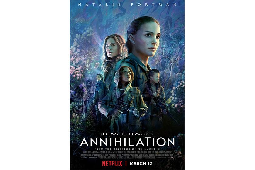 媒體評價極高 Natalie Portman 主演 充滿深度的科幻驚悚作品 Annihilation 滅境