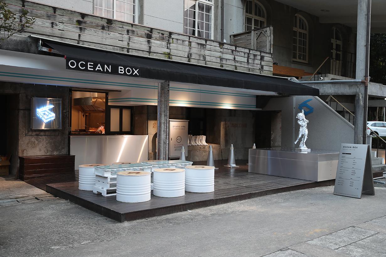 #POPSPOTS in Taipei 台北最時髦的 Fish & Chips 專賣店 Ocean Box 還沒吃過就落伍了