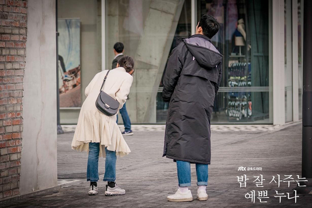 air max 97 Son Yejin something in the rain korean drama sneaker
