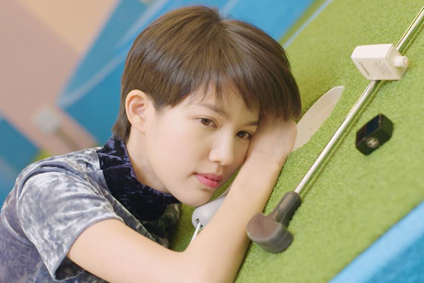 chanel beauty chloe so mini golf