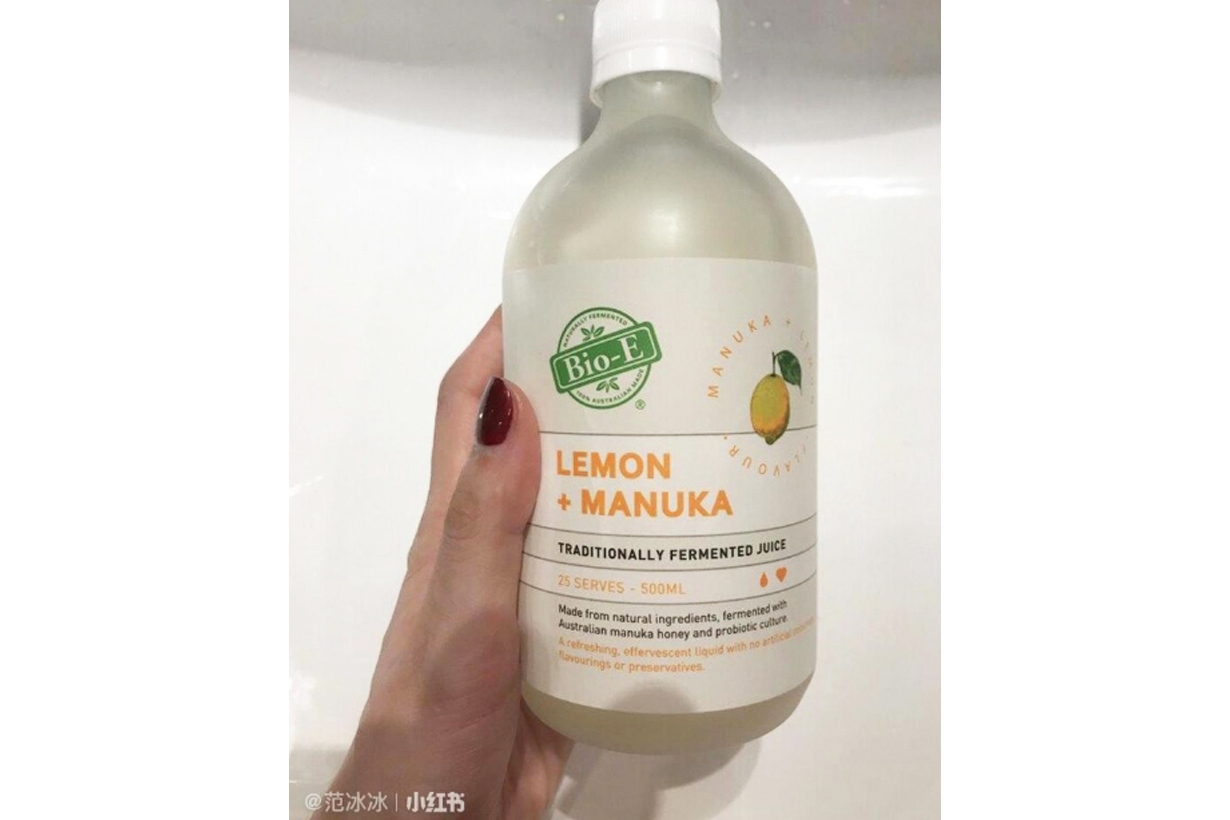 Fan Bingbing Summer Whitening Drink skincare drinking therapy lemon manuka Pearl Barley water