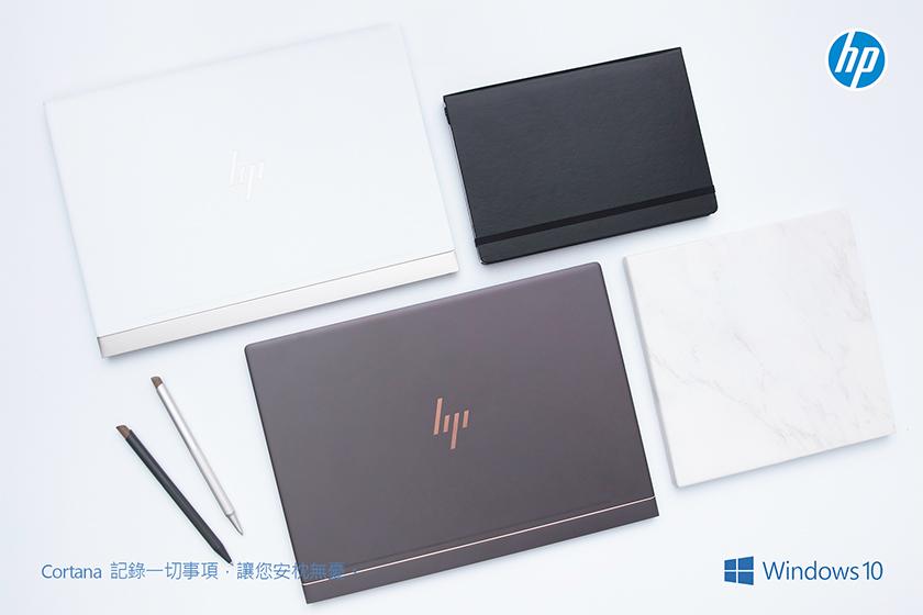 善其事必先利其器HP 全新 Spectre 13 將會是新世代職場女性的最佳夥伴!