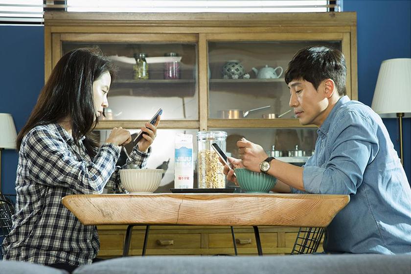 korea movie What Man Wants Song Ji hyo