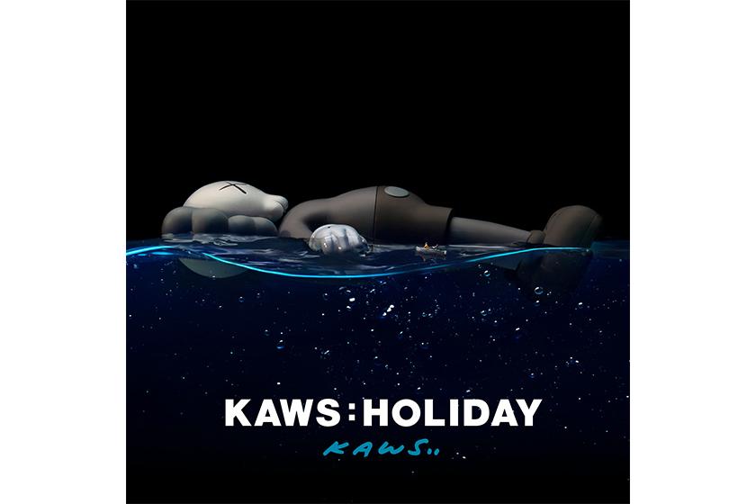 kaws-holiday-exhibition
