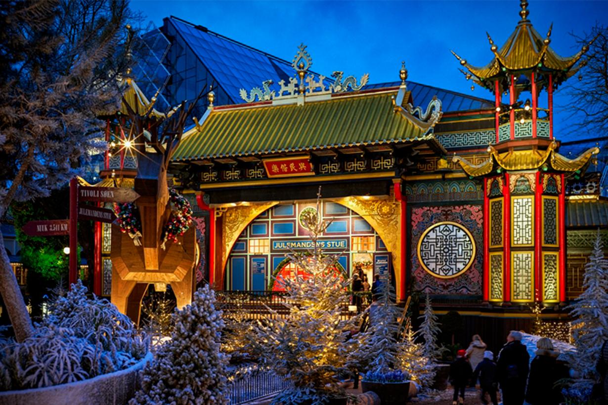 Tivoli Garden china town