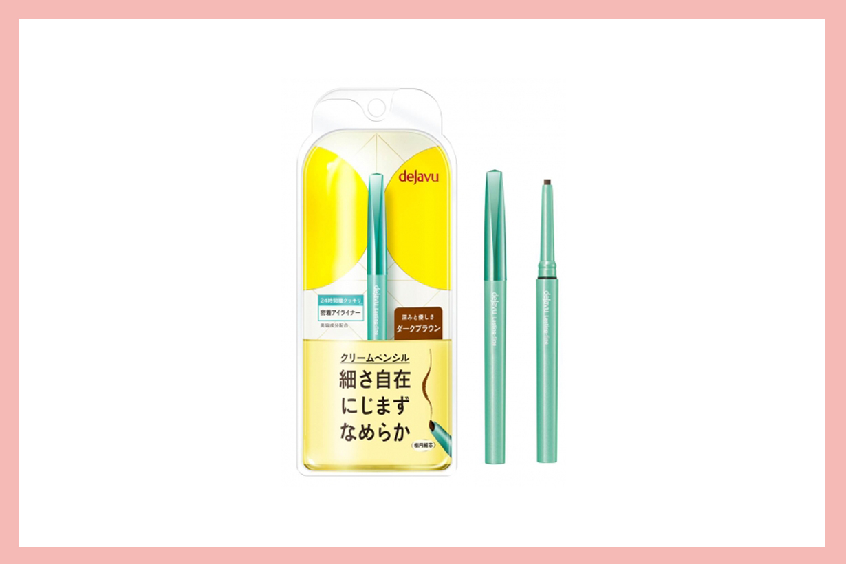 cosme-first-half-year-2018-best-cosmetics