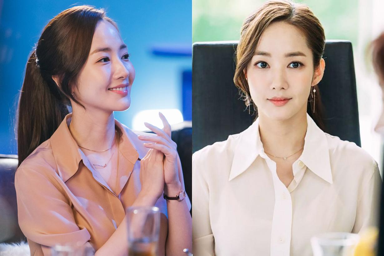 Whats Wrong With Secretary Kim Park Min-young Park Seo Jun Korean Drama Ponytail hairstyles tips k beauty