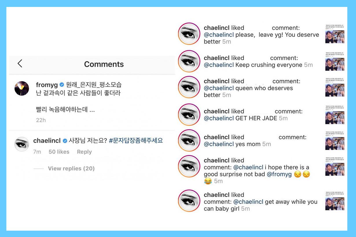 CL Lee Chae Rin 2NE1 YG entertainment Yang Hyun Suk Eun Ji Won Black Pink Jisoo KPop Korean Idols
