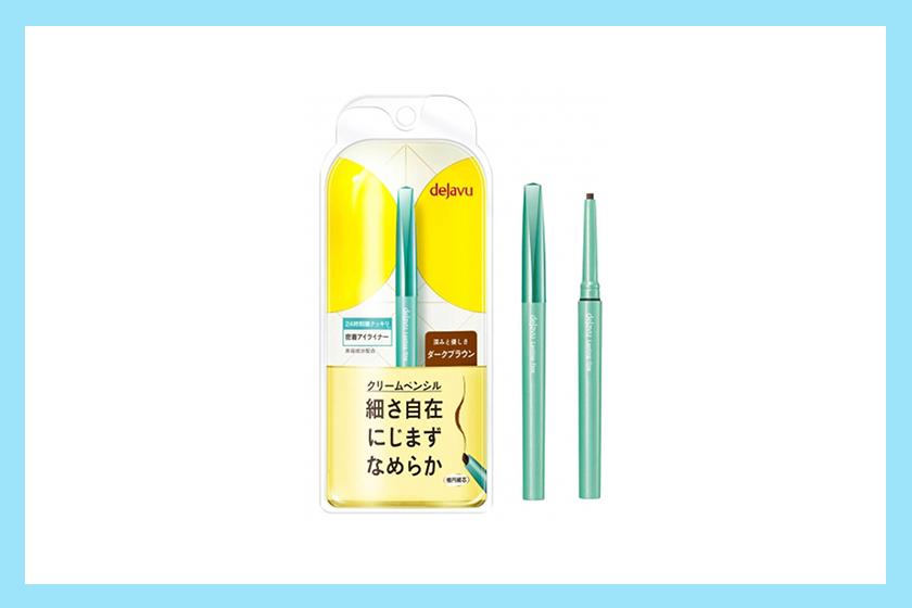 japan eyeliners ranking 2018