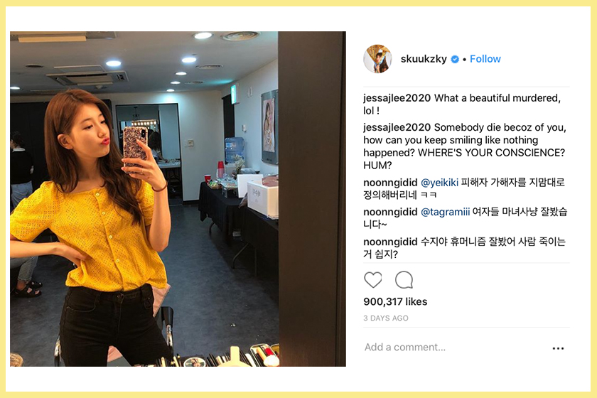 suzy supports yang ye won become murderer