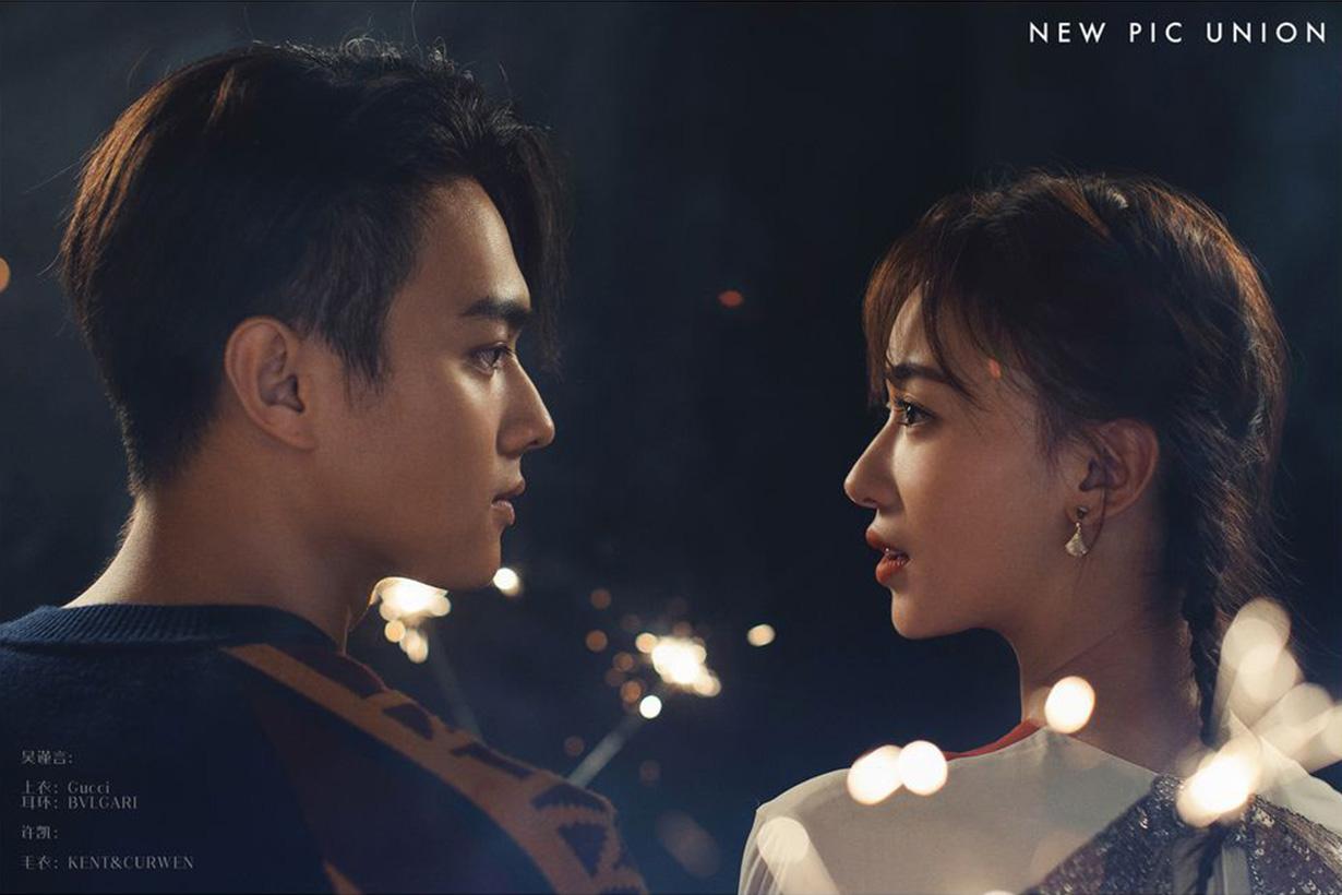 wu jin yan xu kai cp shooting new pic