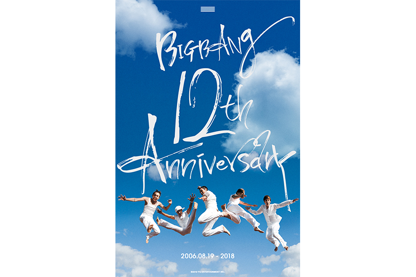 BIGBANG DEBUT 12 YEARS ANNIVERSARY
