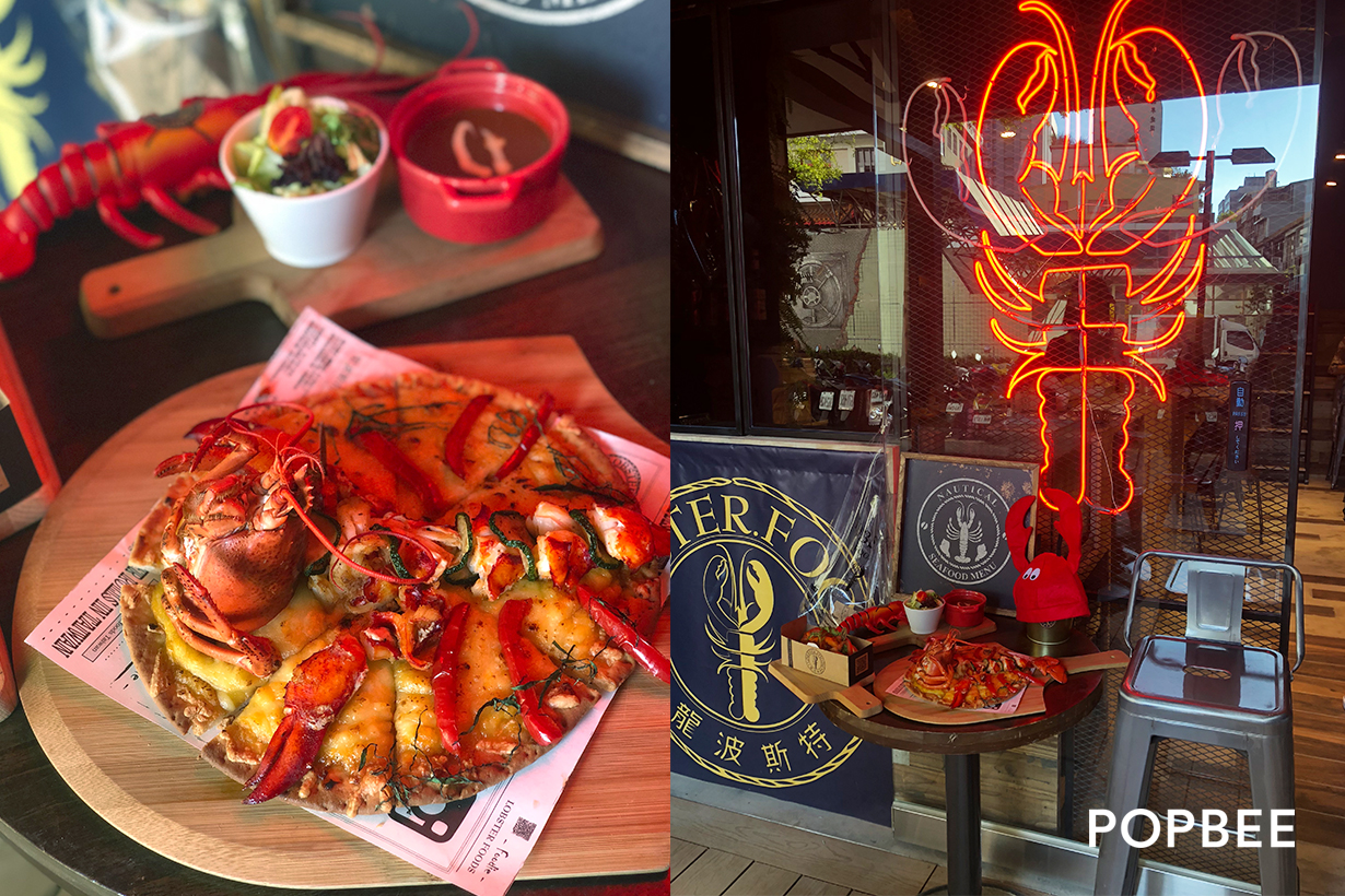 eslite Zhongshan nanxi foodie flippers lobster i love bow bow llife must eat taipei grand open