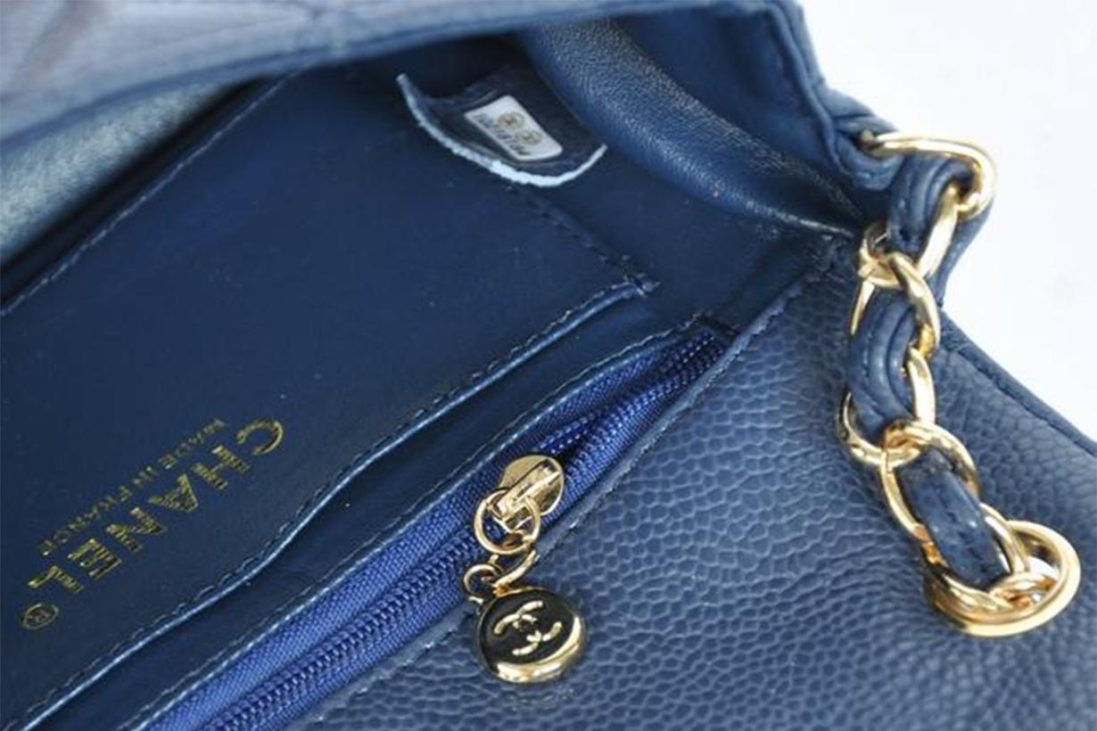 Chanel 2.55 Zip