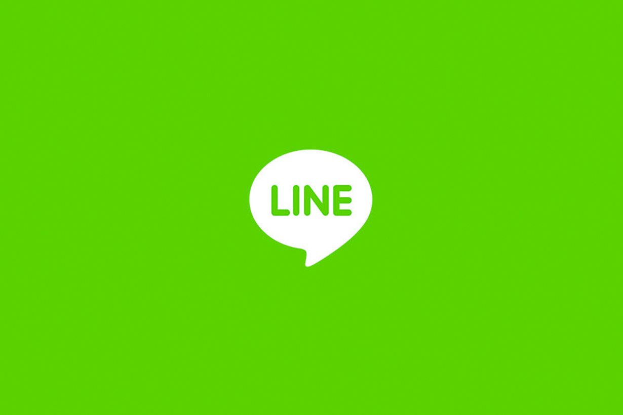 line read function cancel additional tools