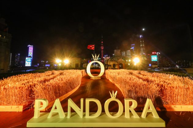 Pandora_01