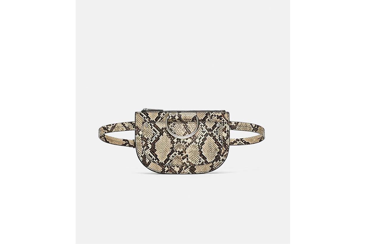 Zara Animal Print Belt Bag