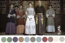 color Morandi