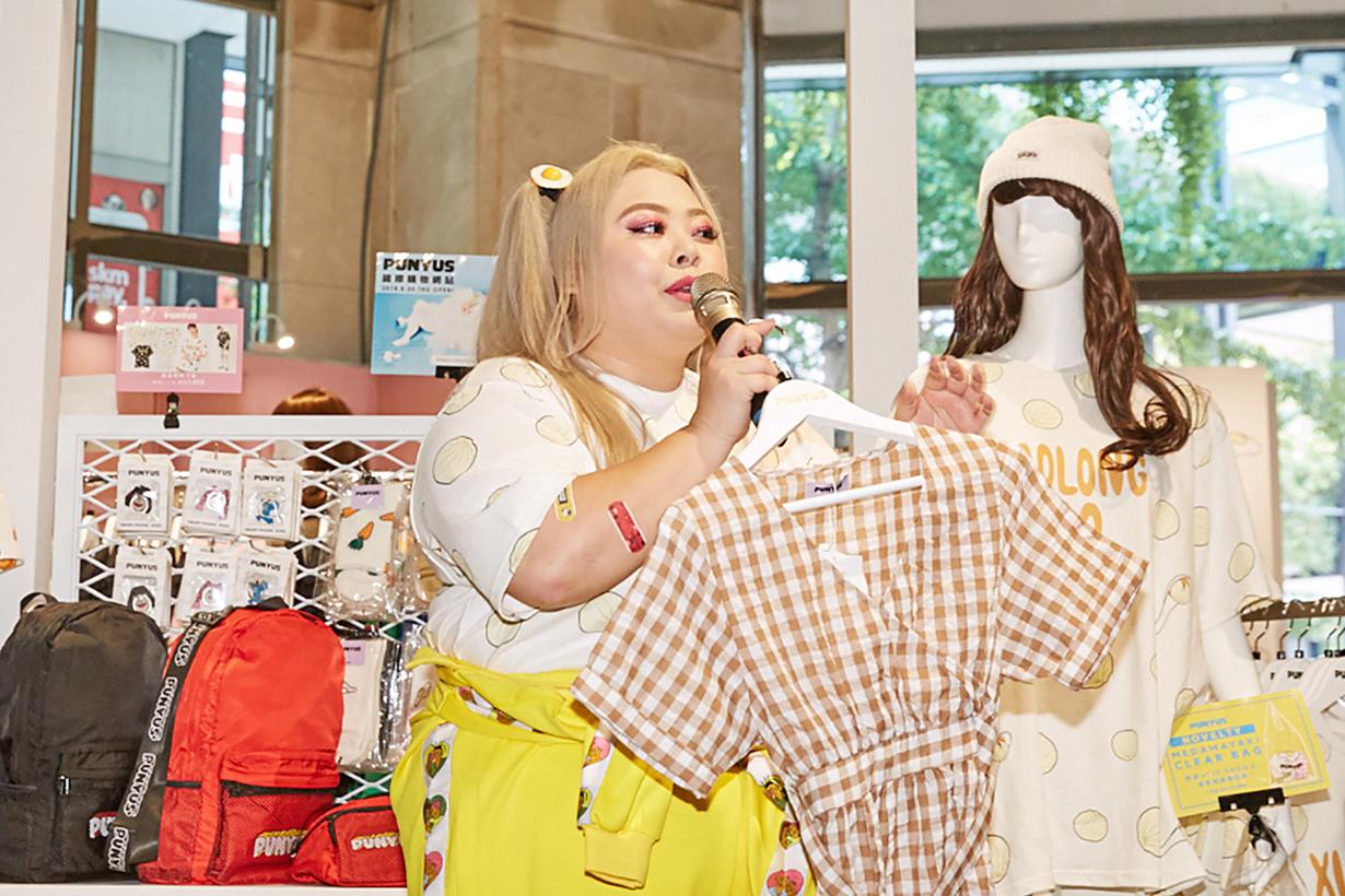 naomi watanabe punyus first overseas pop up taipei oversize
