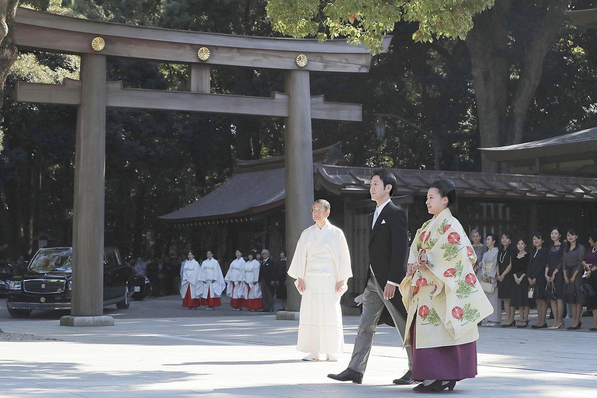 japanese royal wedding aiko princess tokyo