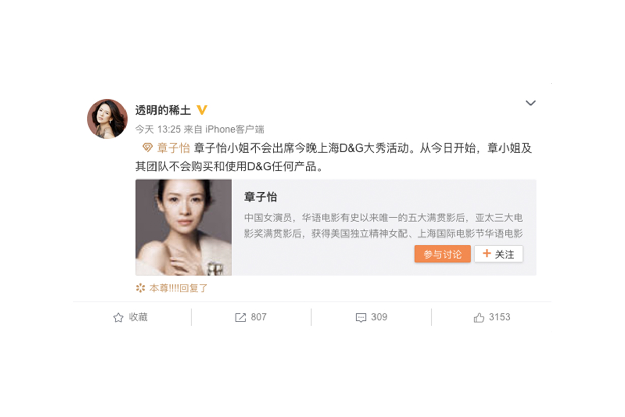 Dolce&gabbana china racist stefano controversy cancel show