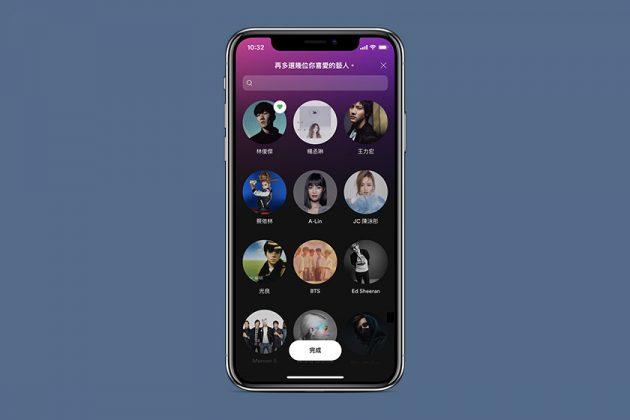 Spotify music app free taiwan