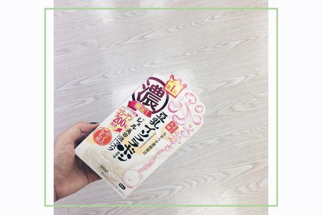 Japanese Brand Matsumotokiyoshi in Taiwan first