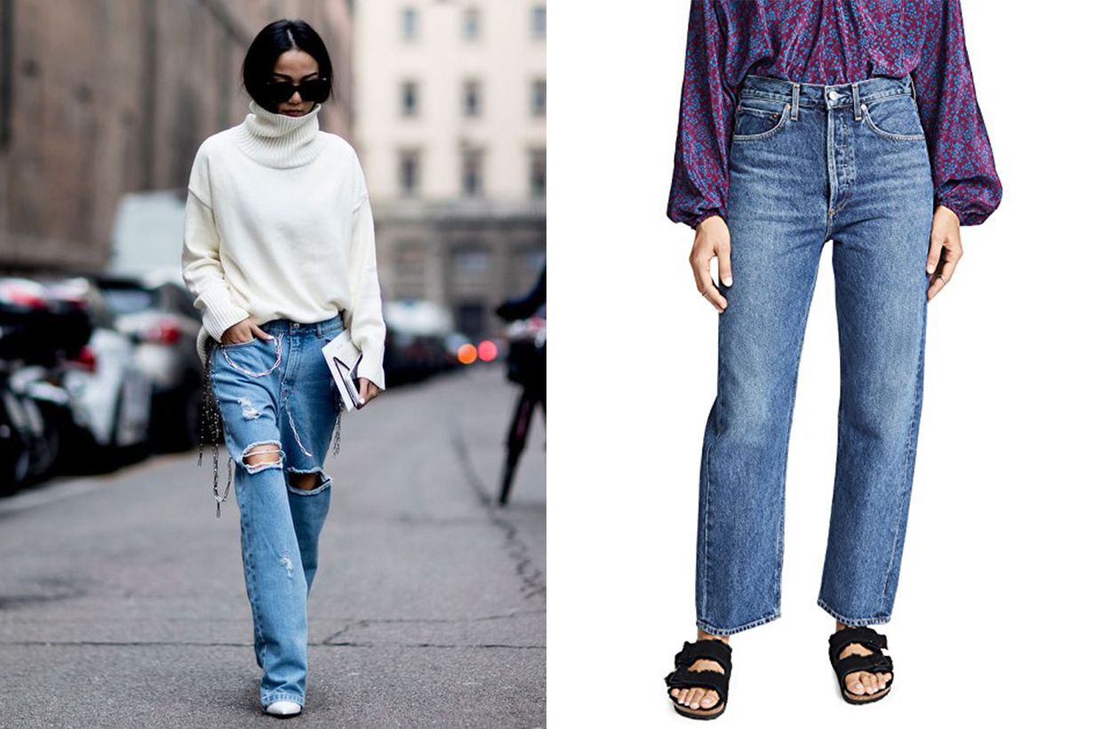 Baggy Jeans Street Style