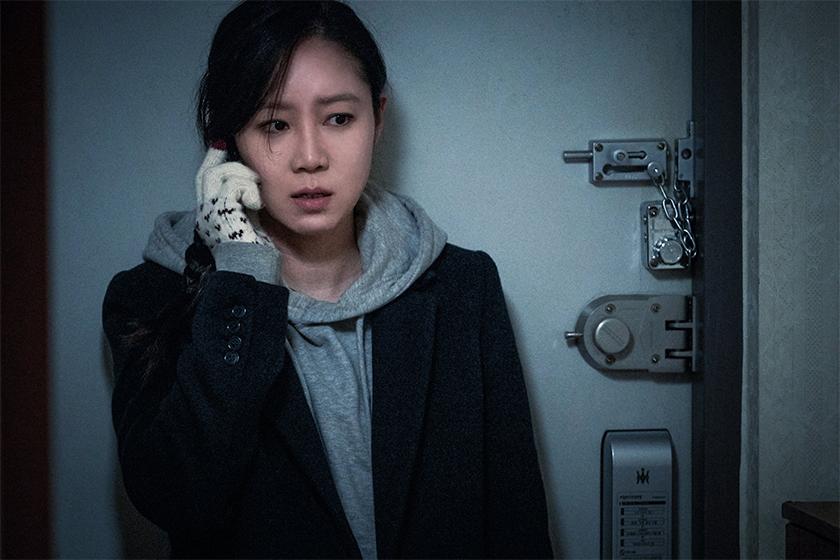Gong Hyo-jin door lock korean movie