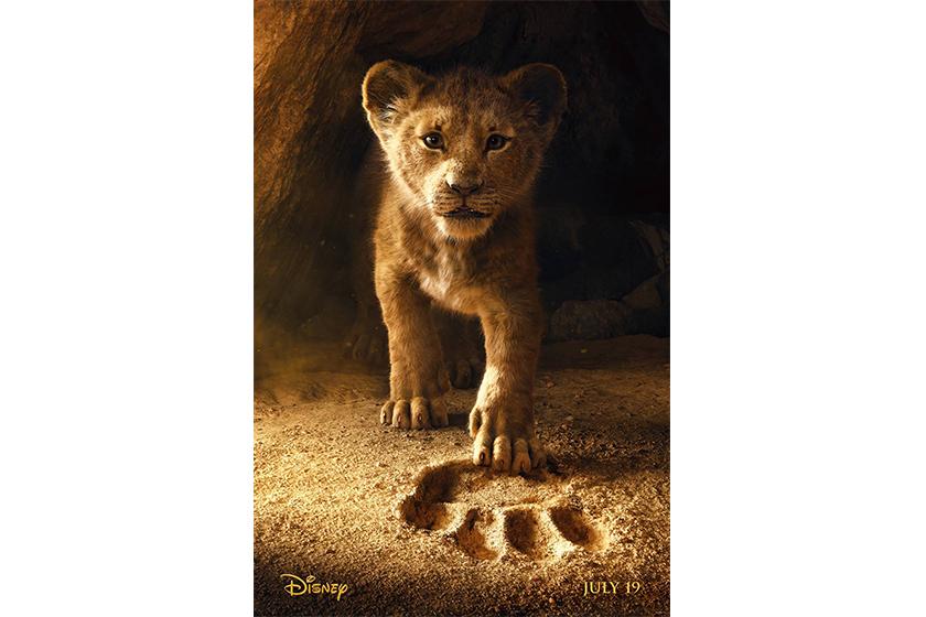 The Lion King Disney Live Action first teaser trailer