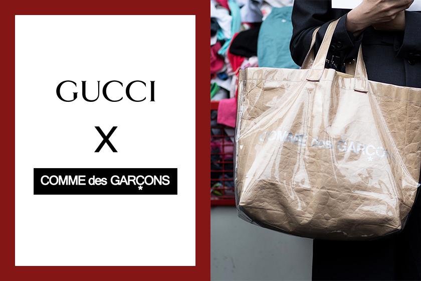 7eded0763a9 Comme des Garçons 聯乘Gucci 推出一款牛皮紙袋