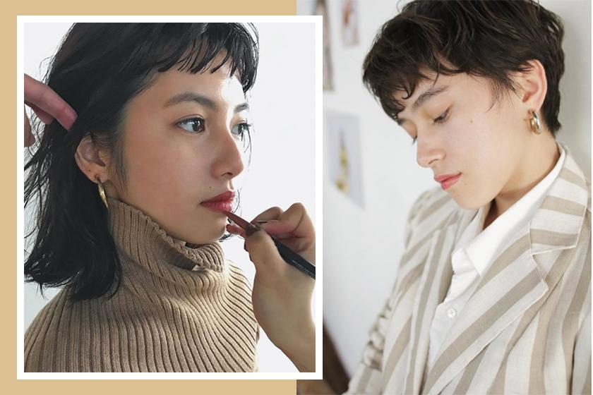 時尚 - Magazine cover