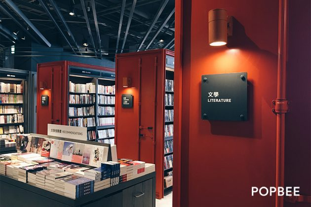 mitsui-outlet-park-taichung-first-look