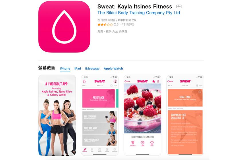 apple app store best of 2018