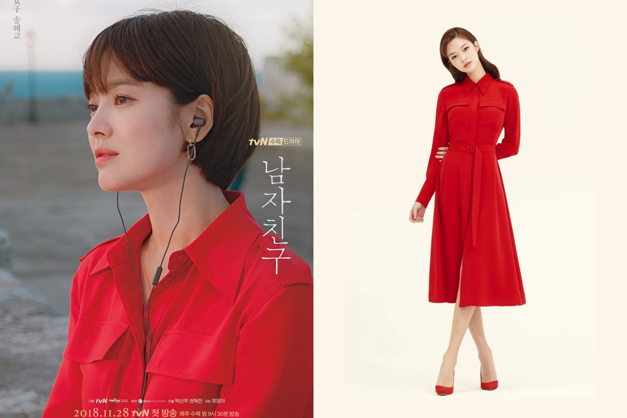 Song Hye Kyo Park Bo Gum Boyfriend K Drama Korean Drama Korean Actress Actors Avouavou fashion brand Red dress Cuba Celebrities styling