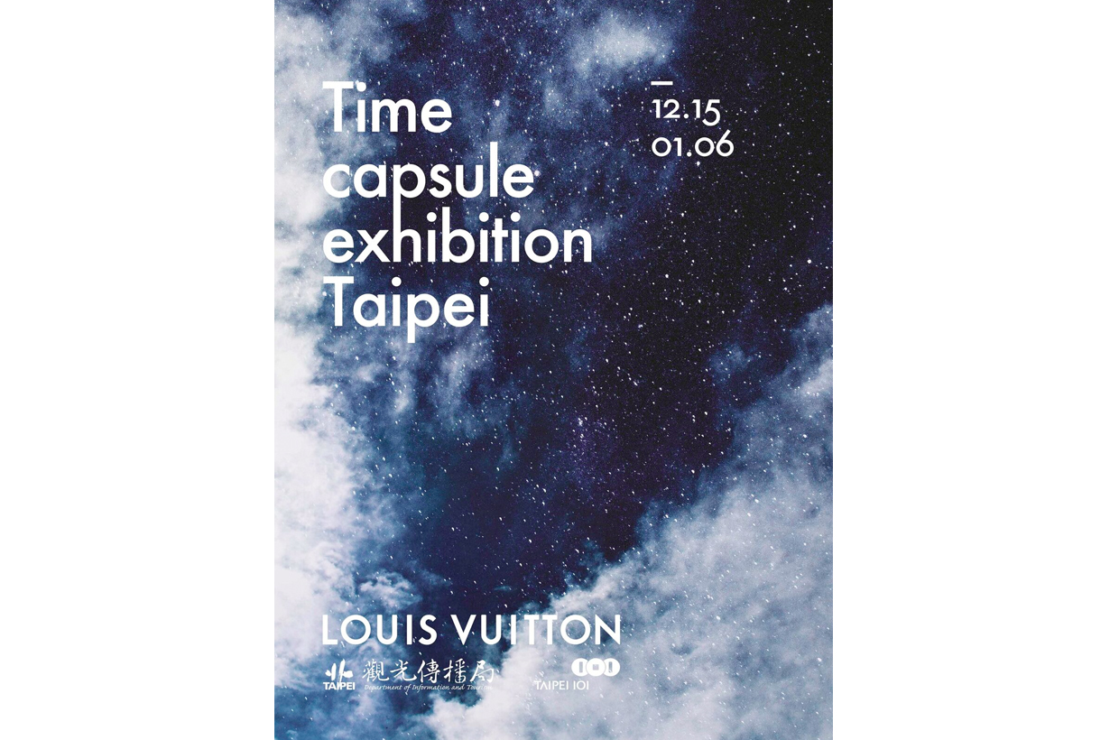 louis vuitton lv taipei 101 time capsule exhibition behind story