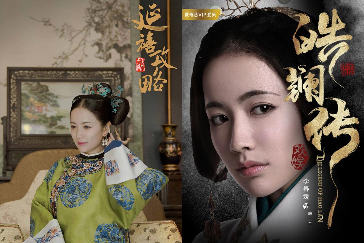 Beauty Hao Len