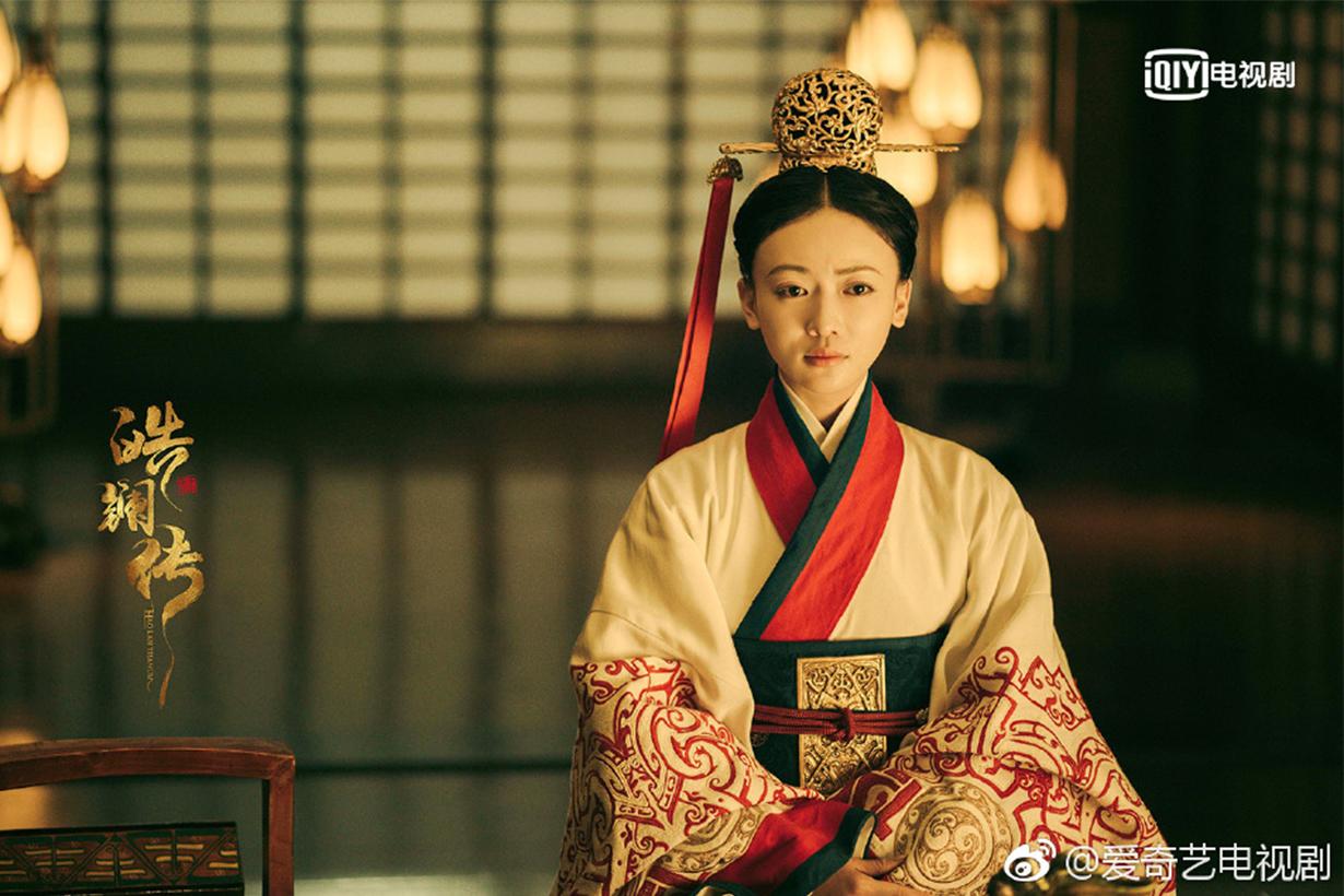 Beauty Hao Lan 吳謹言