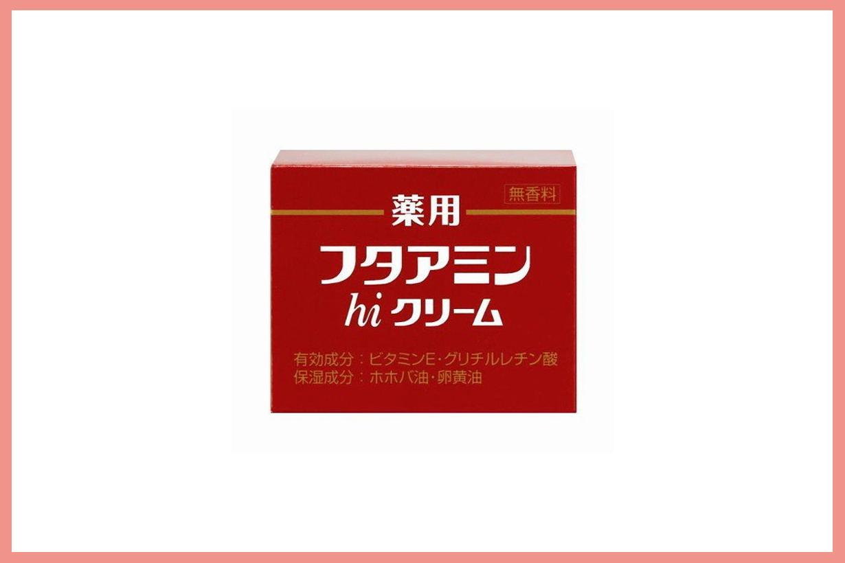 Cosme japanese skincare Minon Amino Moist House of Rose Curel Lancome Kneipp ETTUSAIS Yusekin A Nivea Menthum Vaseline Musashino Pharmaceutical Bouncia Nabe Cram School