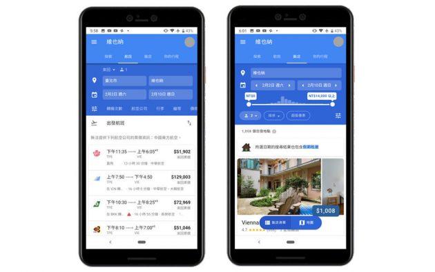 Google Flights Taiwan Travel Plan Google Flights Taiwan Travel PlanGoogle Flights Taiwan Travel Plan Convenience