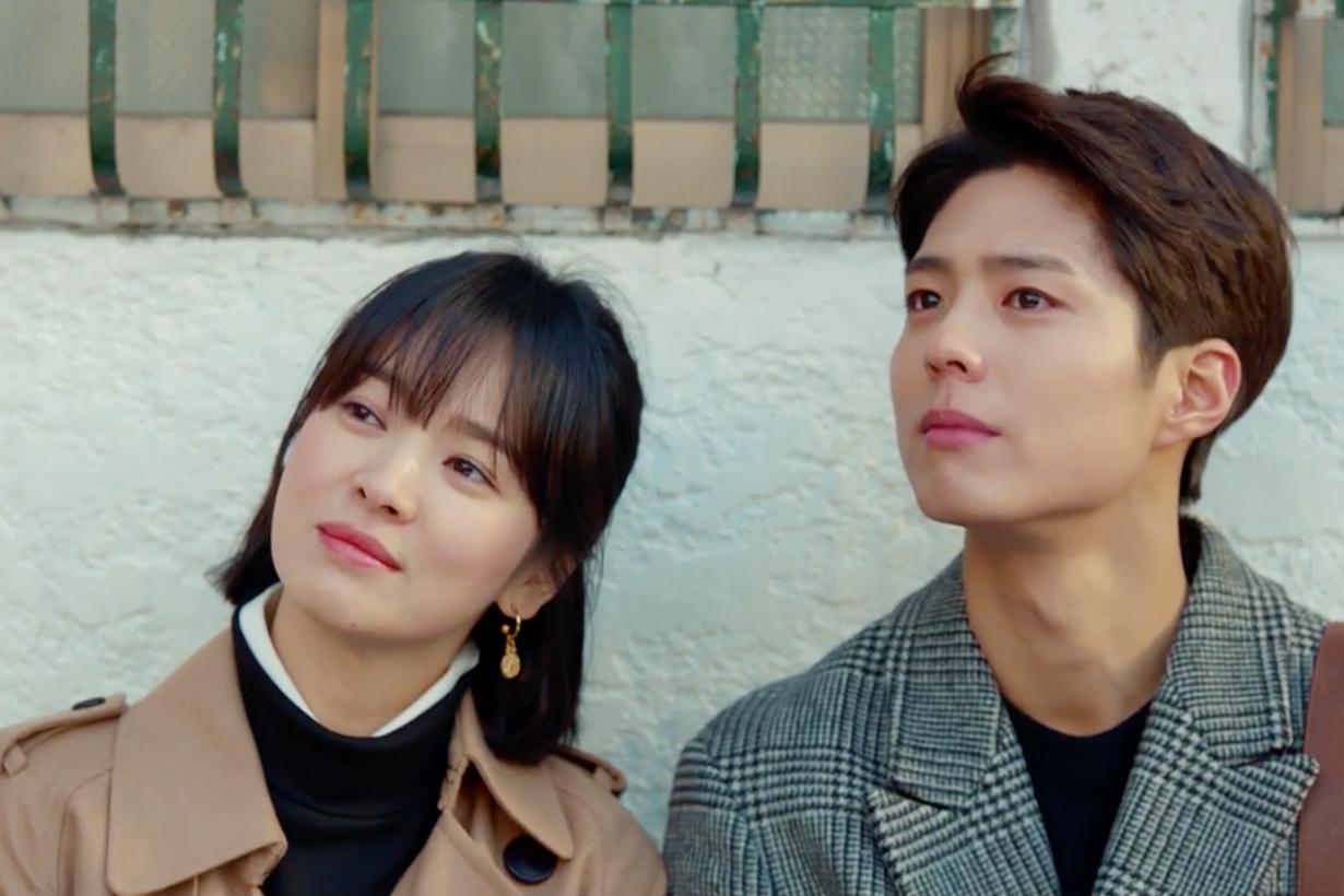 Encounter Boyfriend Song Hye Kyo Park Bo Gum tvN Drama K drama Korean Drama blooper NG funny