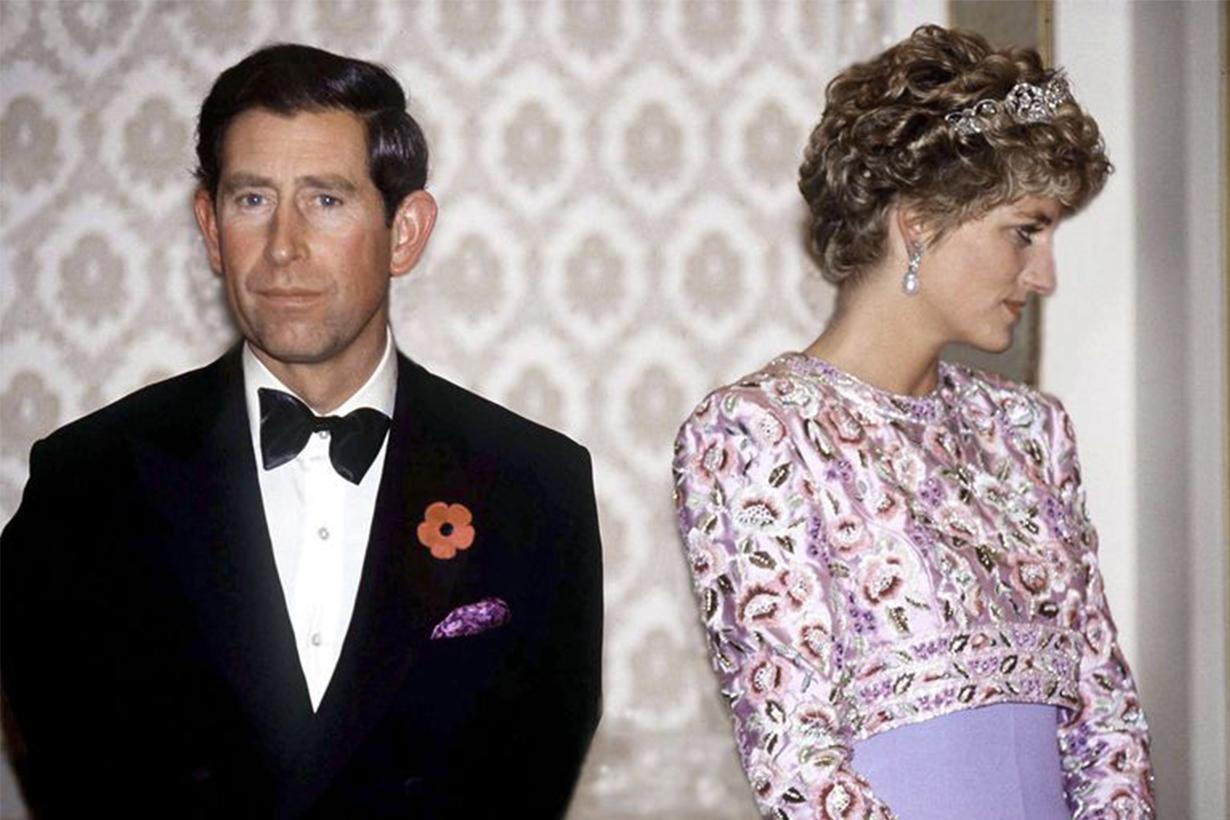 Prince Charles and Princess Diana Korea Trip