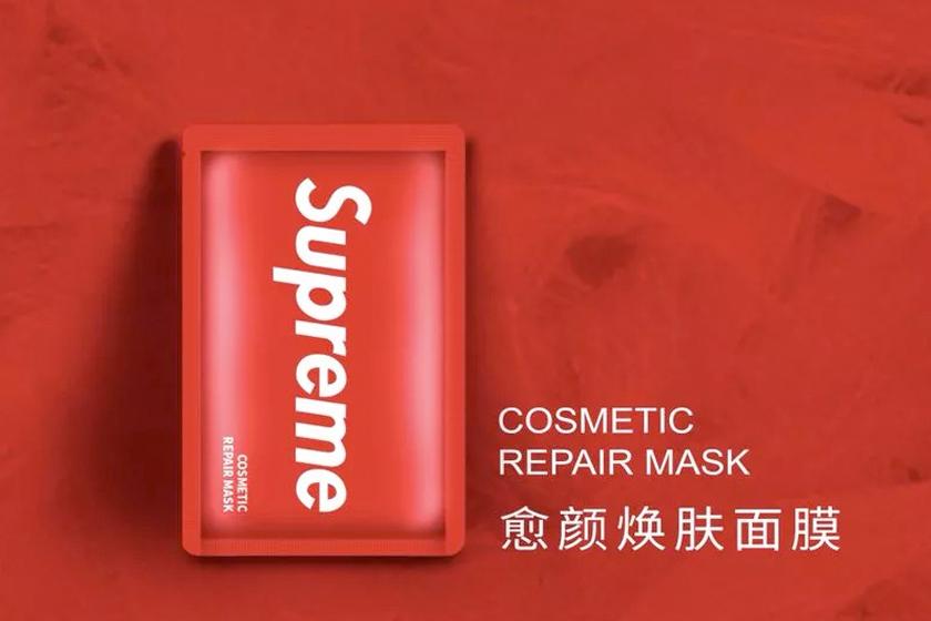 fake supreme italia beauty products skincars china shanghai