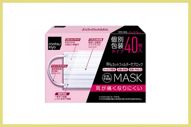 Matsumoto Kyoshi Japan Drugstore Top hot sale item